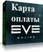 EVE Online — Карта оплаты 60 дней.