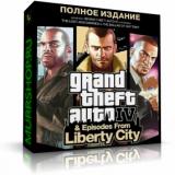 Grand Theft Auto IV: Complete Edition (3 игры)
