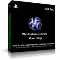 PlayStation Network Card — Пополнение 1000 рублей