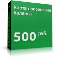 Xbox Live — Карта оплаты на 500 рублей