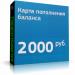 Xbox Live — Карта оплаты на 2000 рублей