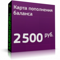 Xbox Live — Карта оплаты на 2500 рублей